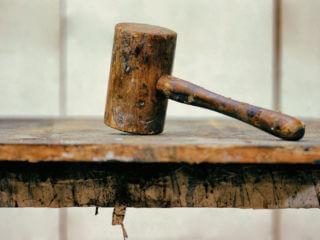 a-hammer