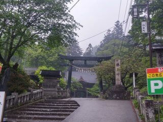 haruna-shrine-entrance