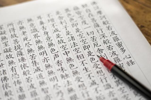 kanji-catalogue